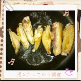 手羽wps_clip_image-17550