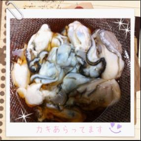 牡蠣wps_clip_image-17439