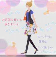歩きwps_clip_image-17380
