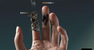 smoke8.jpg