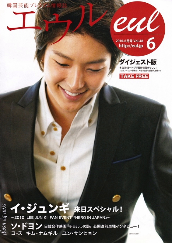 2010may141