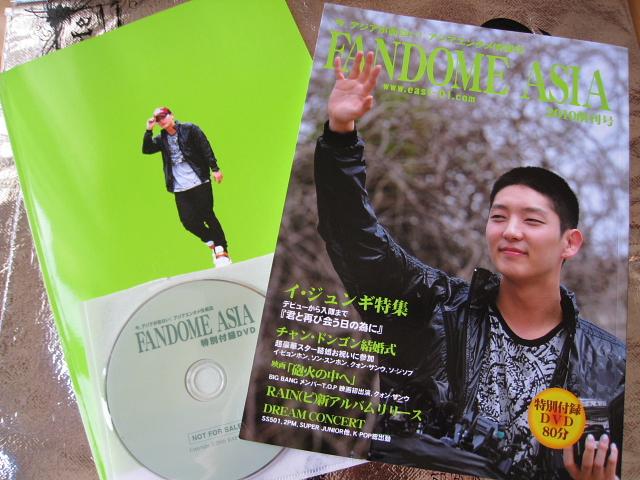 2010june211