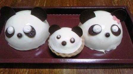 pannda cake