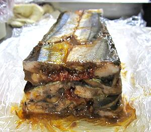 秋刀魚のテリーヌ