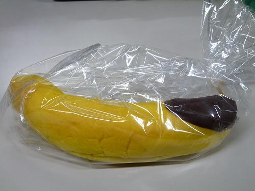 天使のバナナ2