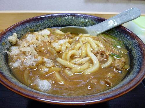天カレー・麺工房