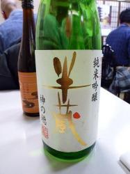 シェフ1121酒半蔵