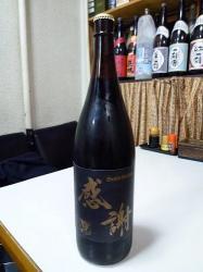 シェフ1121感謝ビール黒