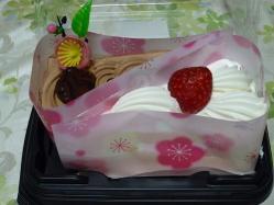 ひなケーキ2
