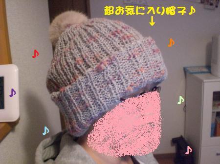 ぽんぽん帽子♪