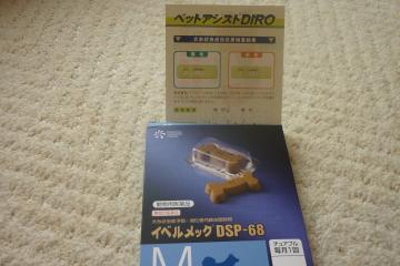 P1010574_convert_20100506214209.jpg
