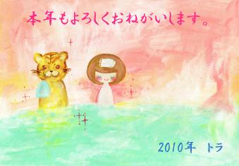 2010_20100105203528.jpg