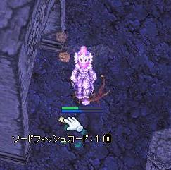 le0108_09.jpg