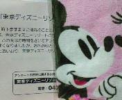 201001121734000.jpg