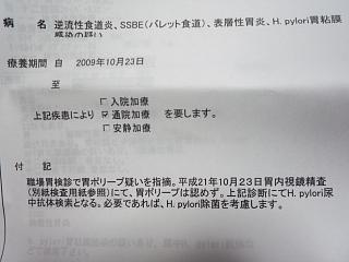 P1210993.jpg