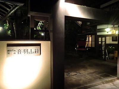 京都っぽい