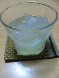 ゆず酒グラス1