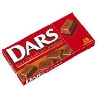 DARS.jpg
