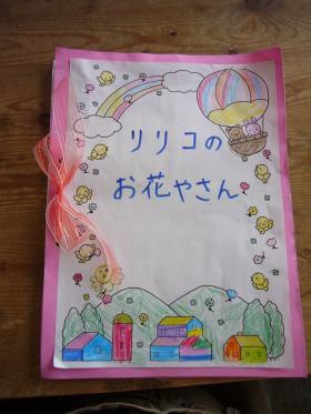 2011_0513_090606-P1050847_convert_20110513100252.jpg