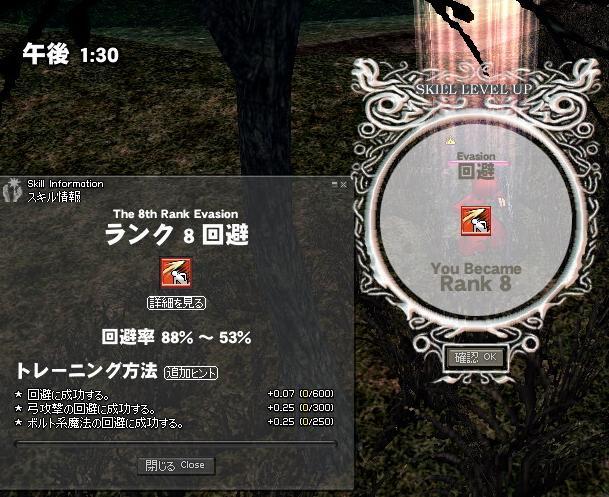 mabinogi_2009_11_16_001.jpg