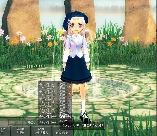 mabinogi_2009_11_22_002.jpg