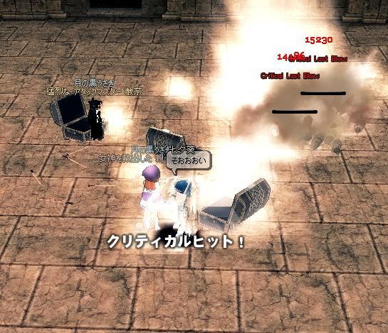 mabinogi_2009_11_27_003.jpg