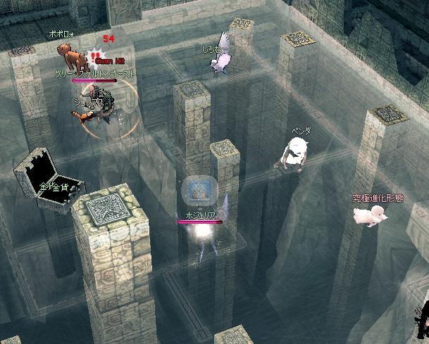 mabinogi_2009_11_29_004.jpg
