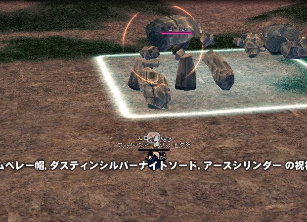 mabinogi_2009_11_30_007.jpg