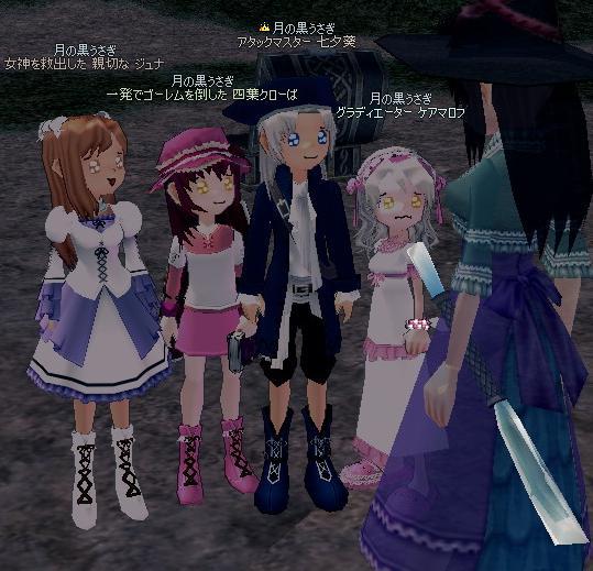 mabinogi_2009_12_06_011.jpg