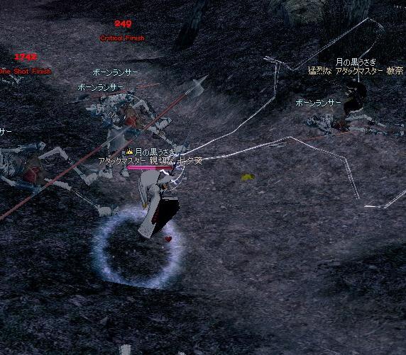 mabinogi_2009_12_10_002.jpg