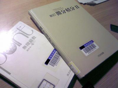 勉強する本=3