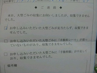IMG_2013022812638[1]