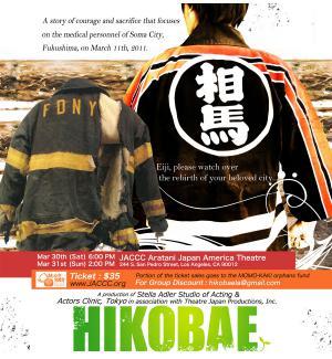 Hikobae 01