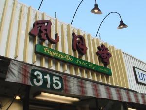Fugetsu-do LAc