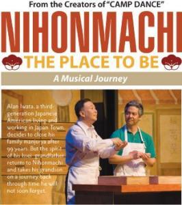 Nihonmachi 2