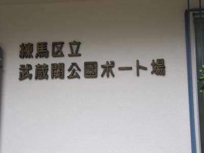 2010花見01