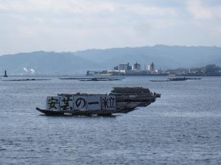 20100109_宮島24