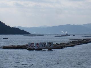 20100109_宮島25