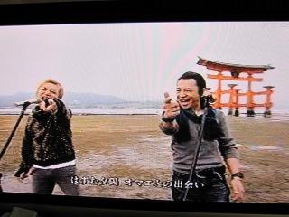 20100109_宮島6