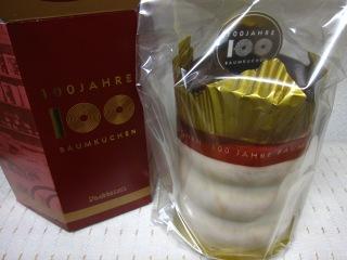 20100112_バウム100