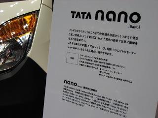 20100207_輸入車ショー2010-14