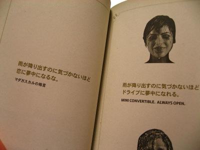 20100210_ミニ5