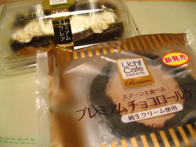 20100210_エクレアとチョコロール
