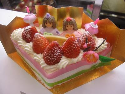 20100303_ひなケーキ1