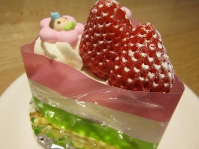20100303_ひなケーキ2