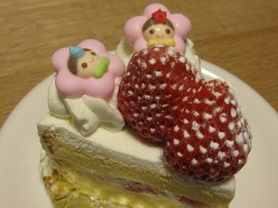 20100303_ひなケーキ3