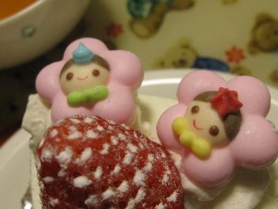 20100303_ひなケーキ4
