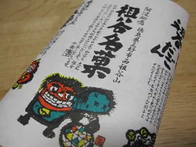 20100303_三色団子1