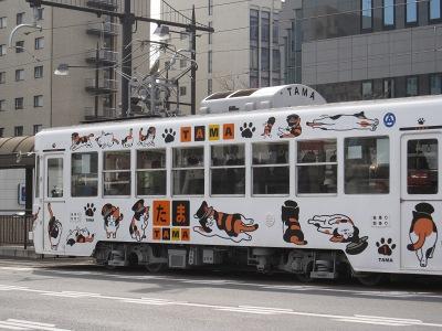 20100404_路面電車たま号1