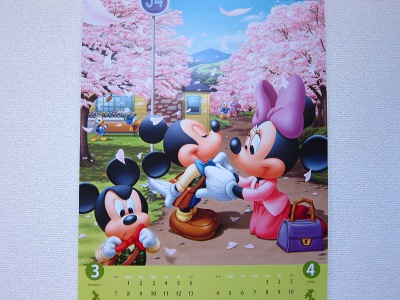 20100414_カレンダー